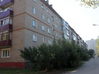 Kurovskoe, Kommunisticheskaya st, house 20. Apartment house with a store on the ground-floor