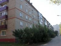 Куровское, Коммунистическая ул, дом 20