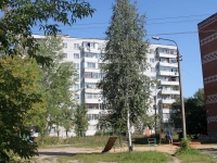 Kurovskoe, Kommunisticheskaya st, house 32. Apartment house