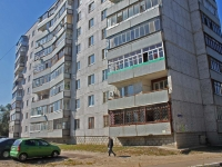 Kurovskoe, Kommunisticheskaya st, house 58. Apartment house