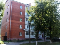 Kurovskoe, st Pervomayskaya, house 100. Apartment house