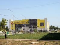 Kurovskoe, sport palace Молодежный, Pervomayskaya st, house 108