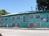 库罗夫斯科耶, 旅馆 Куровское, Pochtovaya st, 房屋 3