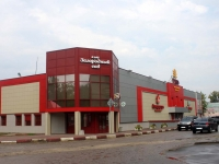 Kurovskoe, shopping center Гранд, Pochtovaya st, house 12