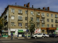 Пушкино, Московский пр-кт, дом 1