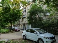 Пушкино, Московский пр-кт, дом 3