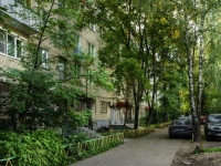 Пушкино, Московский пр-кт, дом 5
