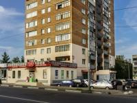 Пушкино, Московский пр-кт, дом 9