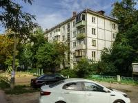 Пушкино, Московский пр-кт, дом 15