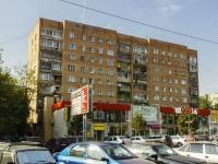 Пушкино, Московский пр-кт, дом 20