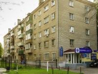 Пушкино, Московский пр-кт, дом 24