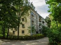 Пушкино, Московский пр-кт, дом 31