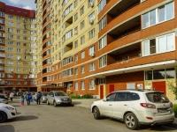 Пушкино, Московский пр-кт, дом 44