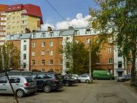Пушкино, Московский пр-кт, дом 46