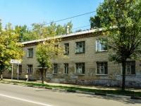 Пушкино, Московский пр-кт, дом 55