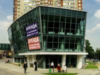 Пушкино, Московский пр-кт, дом 59
