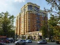 Пушкино, Тургенева ул, дом 5