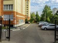 Пушкино, Чехова ул, дом 15