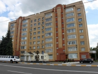 neighbour house: st. Krasnoarmeyskaya, house 2. Apartment house