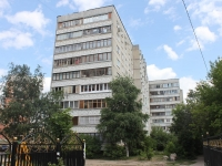 neighbour house: st. Krasnoarmeyskaya, house 10. Apartment house