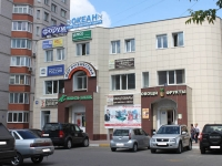 "neighbour house: st. Krasnoarmeyskaya, house 13Б. shopping center ""Океан"""
