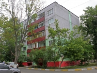 neighbour house: st. Krasnoarmeyskaya, house 20. Apartment house