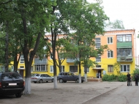 neighbour house: st. Krasnoarmeyskaya, house 32. Apartment house