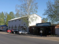 neighbour house: st. Krasnoarmeyskaya, house 99. Social and welfare services