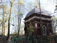 neighbour house: st. Krasnoarmeyskaya. chapel Успенская