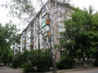 neighbour house: st. Bronnitskaya, house 21. Apartment house