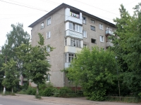 neighbour house: st. Bronnitskaya, house 23. Apartment house