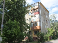 neighbour house: st. Bronnitskaya, house 29. Apartment house