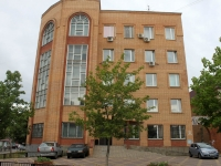 neighbour house: st. Vokzalnaya, house 4А. office building