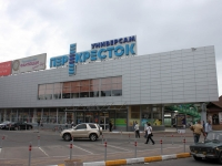 Ramenskoye, Vokzalnaya st, house 4Б. shopping center