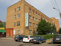 neighbour house: st. Vokzalnaya, house 4. multi-purpose building