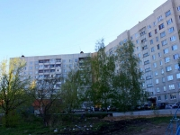 neighbour house: st. Guriev, house 1В. Apartment house