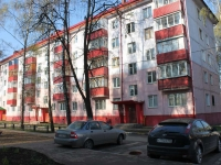 neighbour house: st. Guriev, house 3. Apartment house
