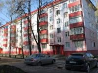 соседний дом: ул. Гурьева, дом 3. многоквартирный дом