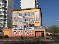Ramenskoye, Guriev st, house 4А. Apartment house with a store on the ground-floor