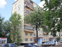 neighbour house: st. Guriev, house 9. Apartment house