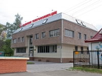 neighbour house: st. Guriev, house 11А. office building
