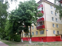 neighbour house: st. Guriev, house 11. Apartment house