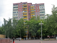 neighbour house: st. Guriev, house 12. Apartment house