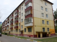 neighbour house: st. Guriev, house 13. Apartment house