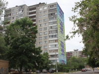 neighbour house: st. Guriev, house 17. Apartment house