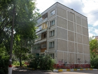 neighbour house: st. Guriev, house 18. Apartment house
