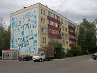 neighbour house: st. Guriev, house 20. Apartment house