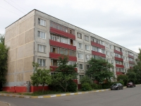 neighbour house: st. Guriev, house 22. Apartment house