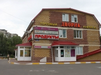 "neighbour house: st. Guriev, house 24А. shopping center ""Дворик"""