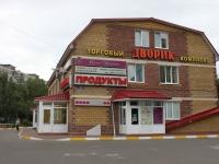 "улица Гурьева, дом 24А. торговый центр ""Дворик"""